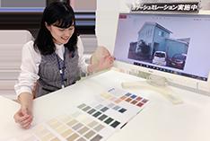 イメージ画像:カラーシミュレーションの様子