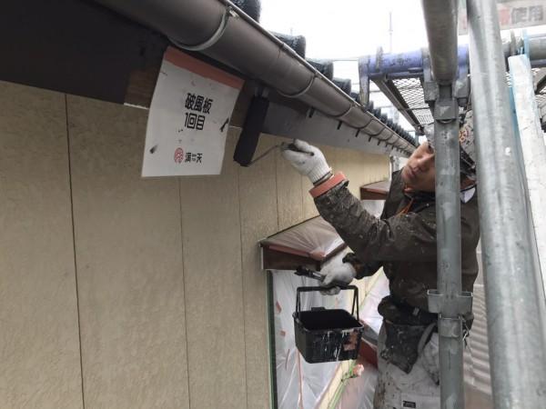 新潟市破風板塗装