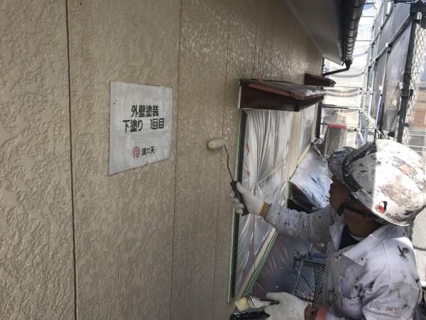 新潟市外壁塗装下塗り