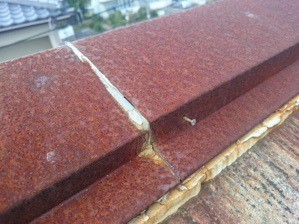 写真:屋根の棟板金