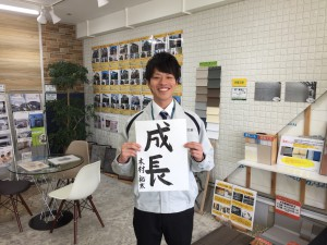 木村祐太が習字で成長と綴った写真