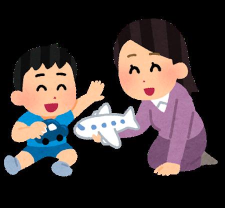 画像:親子が楽しく遊んでいる
