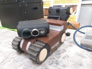 床下点検専用ロボットの写真