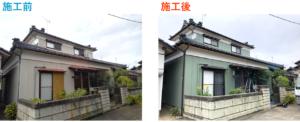 外壁の施工前と施工後の写真