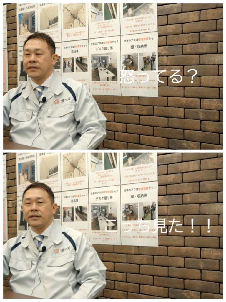 動画内の映像抜粋写真。社長の写真。