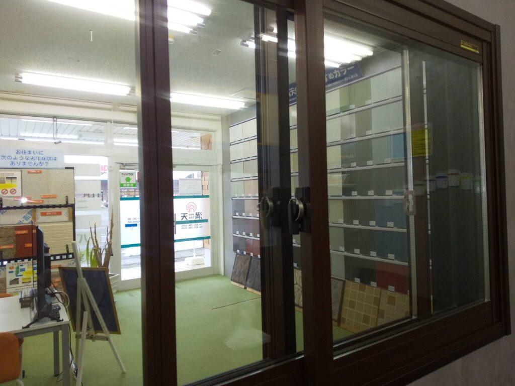 画像:(株)満天本社ショールーム 内窓