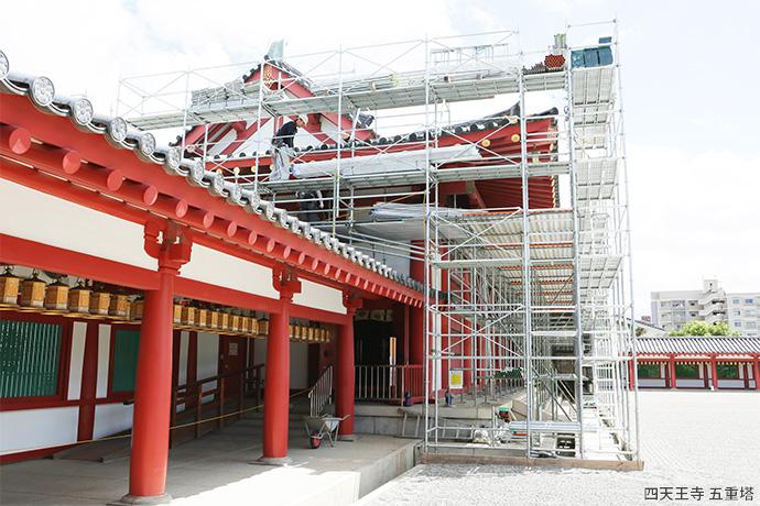 写真:塗装工事をしている四天王寺の五重塔