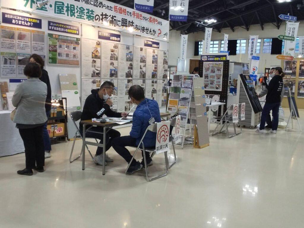 画像:リフォームフェア2021 新潟会場 満天ブース 接客②